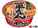 明星食品/一平ちゃん しょうゆ味 86g 12食