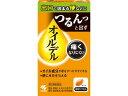 【第2類医薬品】薬)小林製薬/オイルデル 24カプセル