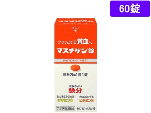 【第2類医薬品】薬)日本臓器製薬/マスチゲン錠 60錠