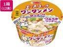 エースコック / ワンタンメンどんぶり タンメン味 80g×12食