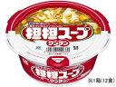 東洋水産 / 担担スープワンタン 12食
