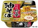東洋水産/マルちゃん 珍々亭 油そば 166g*12食