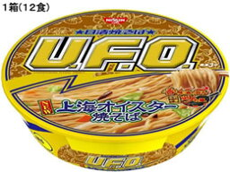 日清食品/日清焼そばU.F.O.上海オイスター焼そば 12食