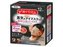 KAO/めぐりズム蒸気でホットアイマスク FOR MEN12...