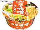 明星食品/評判屋 コク味噌ラーメン 78g 12食