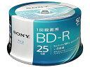 ソニー/1回録画用ブルーレイディスク25GB4倍速50枚/50BNR1VJPP4
