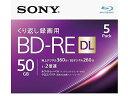 ソニー/繰り返し録画用ブルーレイディスク 50GB 2倍速 5枚