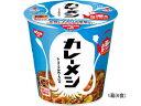 日清食品/日清カレーメシ シーフード 104g×6食