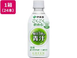 伊藤園/ごくごく飲める青汁 PET 350g×24本