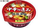 ヤマダイ/凄麺 中華の逸品 酸辣湯麺 110g 12食