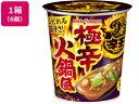 ポッカサッポロ/辛王 極辛火鍋風スープ カップ ×6個/HW84