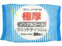 協和紙工/極厚ウエットティッシュ ノンアルコールタイプ30枚/03-058