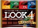 不二家/ルック4チョコレート ファミリーパック 185g...