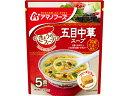 ショッピングアマノフーズ アマノフーズ/きょうのスープ 五目中華スープ5食