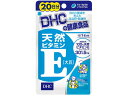 楽天JET PRICE【お取り寄せ】DHC/20日分 天然ビタミンE 大豆 20粒