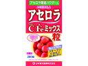 【お取り寄せ】山本漢方製薬/アセロラミックス粒 280粒