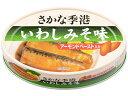 信田缶詰/いわし みそ味 アーモンドペースト 入り 100g