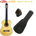 ARIA A-50F Basic (Flamenco)アリア クラシックギター トップスプルース単板ベーシック・シリーズ フラメンコ