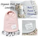 【Louisdog/ルイスドッグ】Organic Flill top (オーガニック/花柄/天然素材/小型犬/犬服)