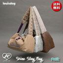 【送料無料】Shine Sling Bag(Petit) シャイン スリング バッグ(プチサイズ) louisdog ルイスドッグ ペット ペット用品 犬用品 小型犬 中型犬 キャリーバッグ お散歩用品 セレブ