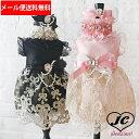 【メール便無料 WOOFLINK】PRINCESS FOR A DAY(ウーフリンク/ドレス/ウエディング/フリル/エレガント/ラグジュアリー/リボン/刺繍/レース/結婚式)