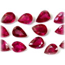 (before and after pair shape 4.1x3.0mm) a reasonable stone of the ruby