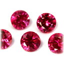 (round around 3mm) a reasonable stone of the ruby
