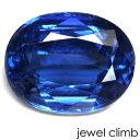 ショッピングブルー カイヤナイト 宝石 ルース 2.85CT