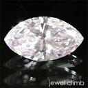 パープルダイヤモンド ルース0.384CT