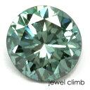 ファンシーディープブルーイッシュグリーンダイヤモンド 宝石 ルース 0.18CT
