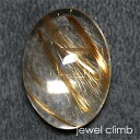 Golden rutile quartz 13. 17CT