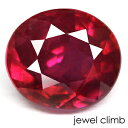 Ruby (non-heating) 1. 05CT