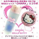 <お届けまで1週間ほどいただきます>【送料無料】CHIARA x ハローキティホワイトローション(化粧水)【ALL10Feb09】