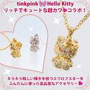 tinkpink x ハローキティ HELLO KITTY パヴェペンダントネックレスシルバーorゴールド<ティンクピンク・ハローキティ HELLO KITTY> ..