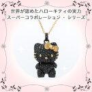 HELLO KITTY フィギュア型ペンダント