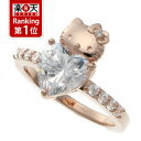 Mr. hello kitty Hello Kitty heart ring (ring) Yuchiku Rinoie and collaboration!  Swarovski  (ENLIGHTENED&amp;amp;#8482; - Swarovski Elements) Hello Kitty Kitty goods accessories feng shui free shipping Hello Kitty ring Mother's Day fs2gm