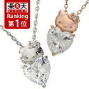Mr. hello kitty Hello Kitty heart pendant necklace Yuchiku Rinoie and collaboration! Mother's Day fs2gm which is targeted for  Swarovski  (ENLIGHTENED&amp;amp;#8482; - Swarovski Elements) Kitty goods accessories free shipping smtb-m review CP