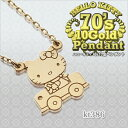 Hello kitty 70&amp;#39;s10 gold pendant necklace [drive] [smtb-m] [easy  _ packing choice] [free shipping] [is targeted for review CP] a present gift [fs2gm]