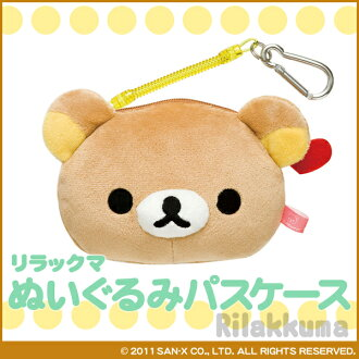 Rilakkuma plush pass case rilakkuma toy giveaway gift toy Christmas wrapping fs3gm