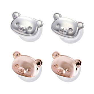 Rilakkuma puffy boobs-face earrings Silver 925 TRD! bear toy birthday gifts gift limited collaboration with Rilakkuma pierce present gift toy Christmas wrapping