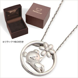 Rilakkuma ( circle diamond with anamal. ) accessory pendant necklace TRD! bear toy birthday gifts gift Rilakkuma necklace pendant Christmas wrapping