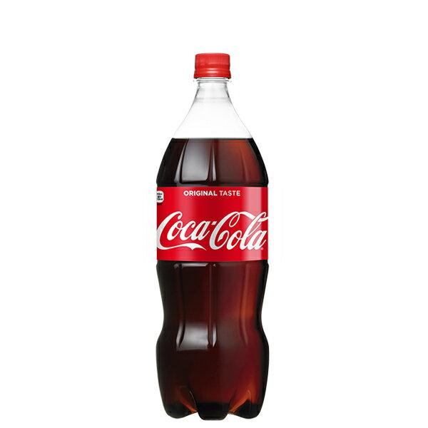 送料無料コカ・コーラ15LPET1ケース=8本入りコカ・コーラ社直送便ドリンクソフトドリンクコーラコ