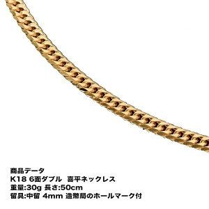 ゴールド チェーン ネックレス