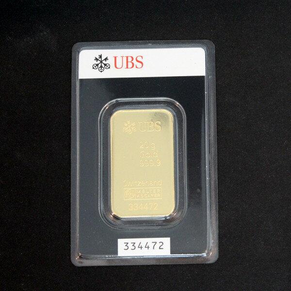 【送料無料】24金 インゴット INGOT [UBS インゴット 20g] ゴールドバー『金の国際ブランド グッドデリバリー・バー』
