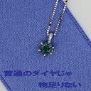 ブルーダイヤネックレス K10WGブルーダイヤモンド ブルー...