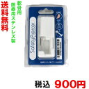 (軟骨用 片耳用)セイフティピアッサー 軟骨用太軸14GA(1.6mm)サージカルステンレス