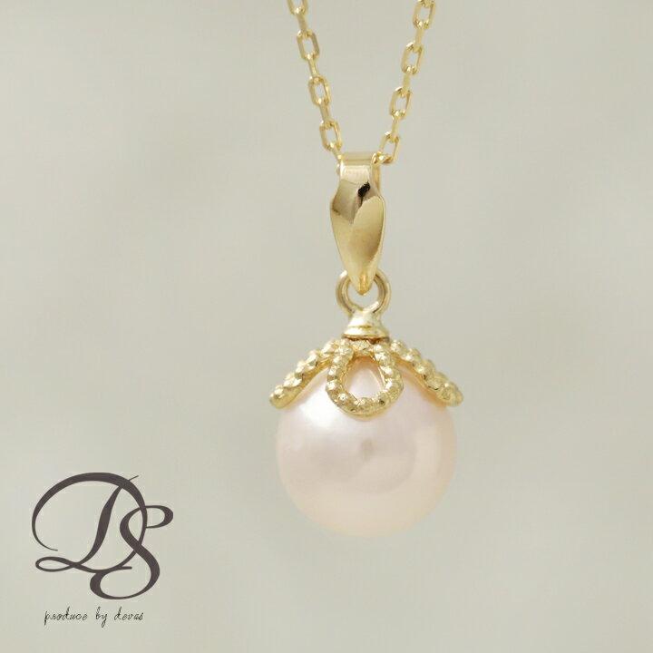 ゴールド ネックレス レディース k18 18金本真珠 アコヤ パール 6.5mm-7mm ネックレス プレゼント DEVAS ディーヴァス 4弁花の石座が可愛い♪ 新しいスタイルのパールジュエリー