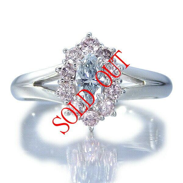 ブルーダイヤ 指輪 プラチナ 0.222ct ファンシーブルー マーキーズ GIA JAPAN AGTジェムラボラトリー鑑定書付き【ブルーダイヤモンド リング】