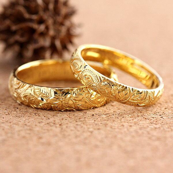 K10YG ハワイアンジュエリーリング 手彫り彫刻 イエローゴールド ペアリング【結婚指輪】 送料無料/手彫り彫刻リング/ハワイアンジュエリー/yg/ペアリング/セミオーダー