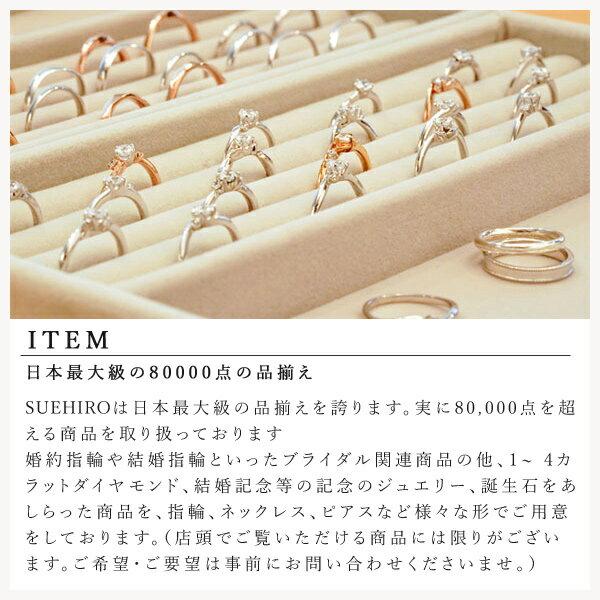 AneCan掲載 ( 婚約指輪 ) ダイヤモン...の紹介画像3